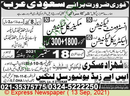 Saz Universal Links jobs newspaper ad for Instrument Technician in Karachi on 2021-09-13