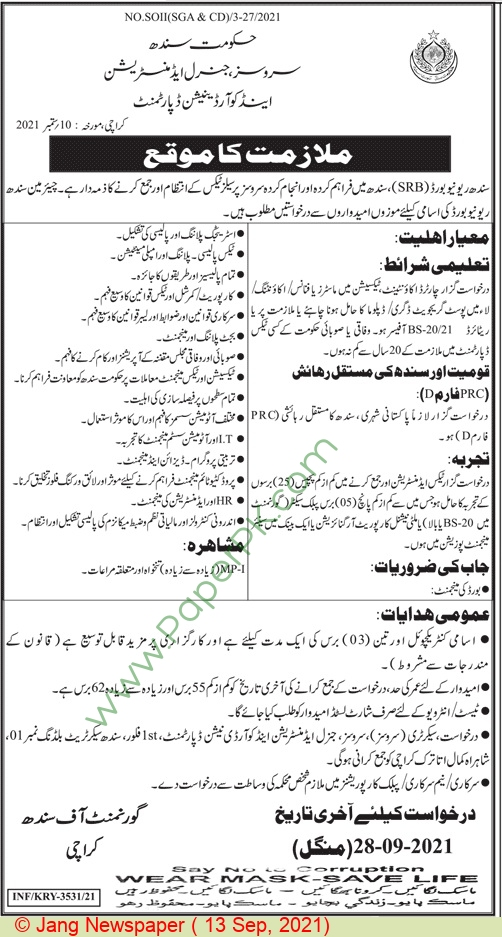 Services General Administration & Coordination Department jobs newspaper ad for Chairman in Karachi on 2021-09-13