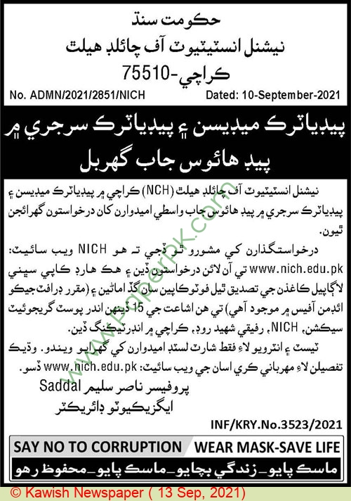 National Institute of Child Health jobs newspaper ad for House Job in Karachi on 2021-09-13