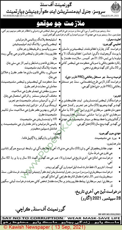 Sindh Revenue Board Karachi Jobs For Chartered Accountant advertisemet in newspaper on September 13,2021