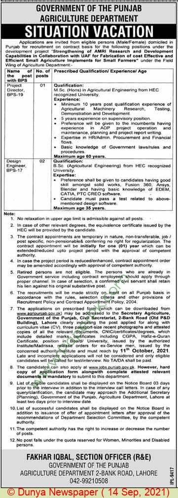 Agriculture Department jobs newspaper ad for Design Engineer in Lahore on 2021-09-14