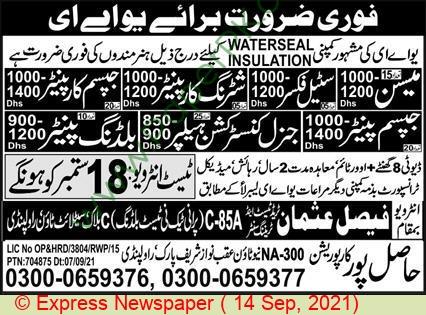 Hasilpur Corporation jobs newspaper ad for Steel Fixer in Hasilpur, Rawalpindi on 2021-09-14