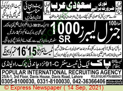 Popular International Recruiting Agency jobs newspaper ad for General Labour in Lahore on 2021-09-14