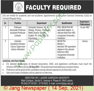 Lahore Garrison University jobs newspaper ad for Librarian in Lahore on 2021-09-14
