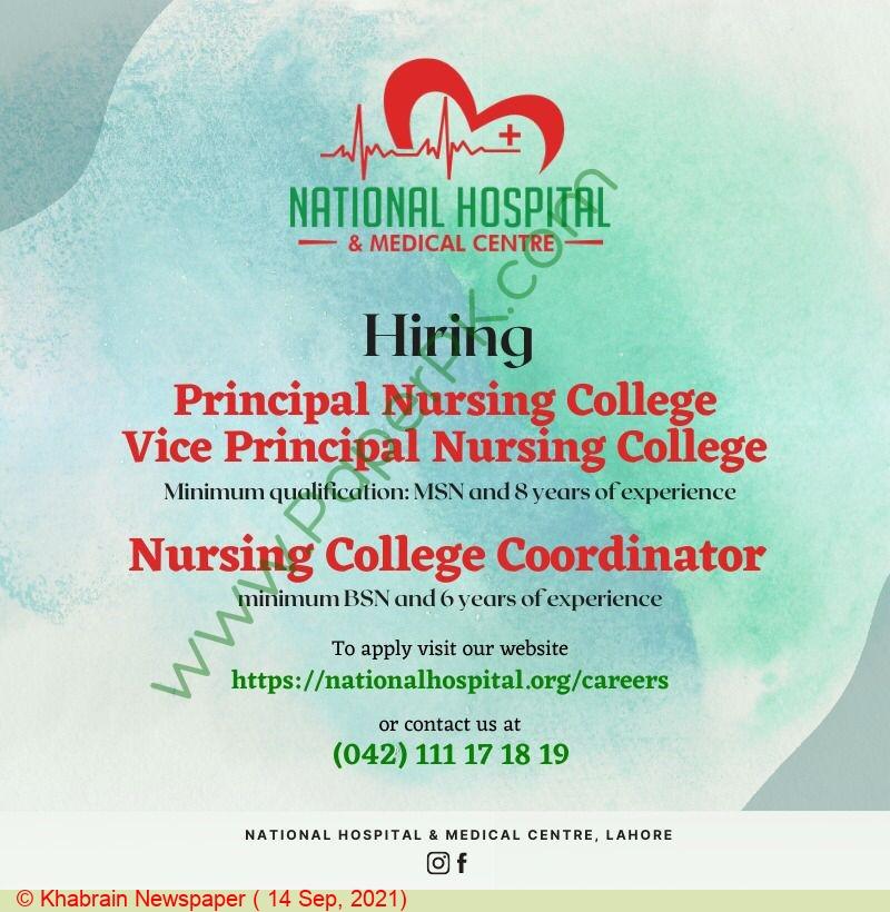 National Hospital & Medical Centre Lahore Jobs For Principal, Vice Principal, Coordinator.jpeg advertisemet in newspaper on September 14,2021
