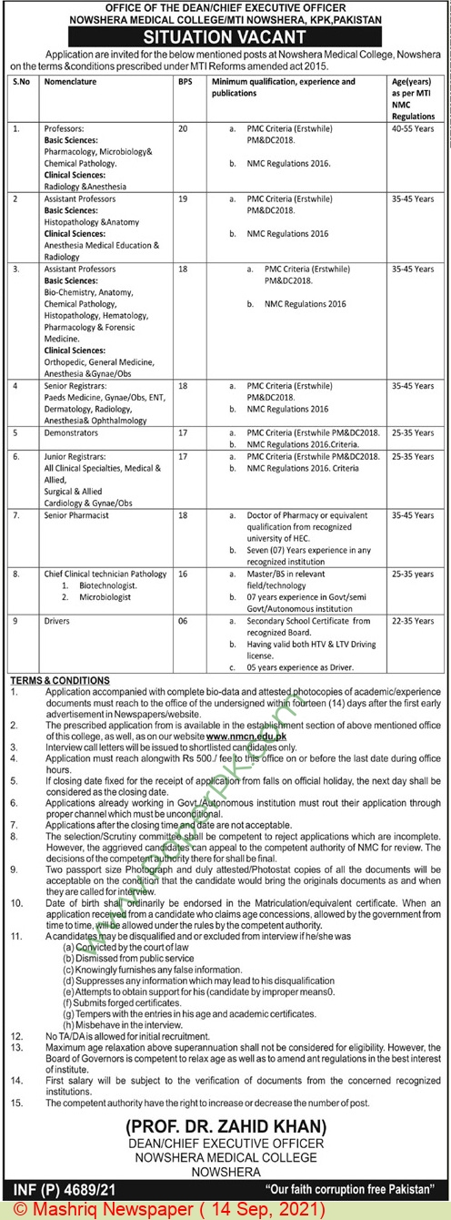 Nowshera Medical College jobs newspaper ad for Driver in Nowshera on 2021-09-14