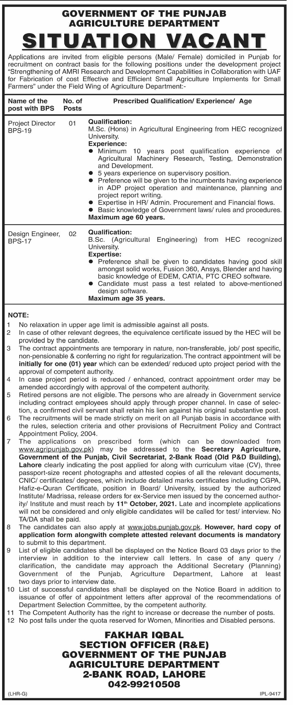 Agriculture Department jobs newspaper ad for Design Engineer in Lahore on 2021-09-15