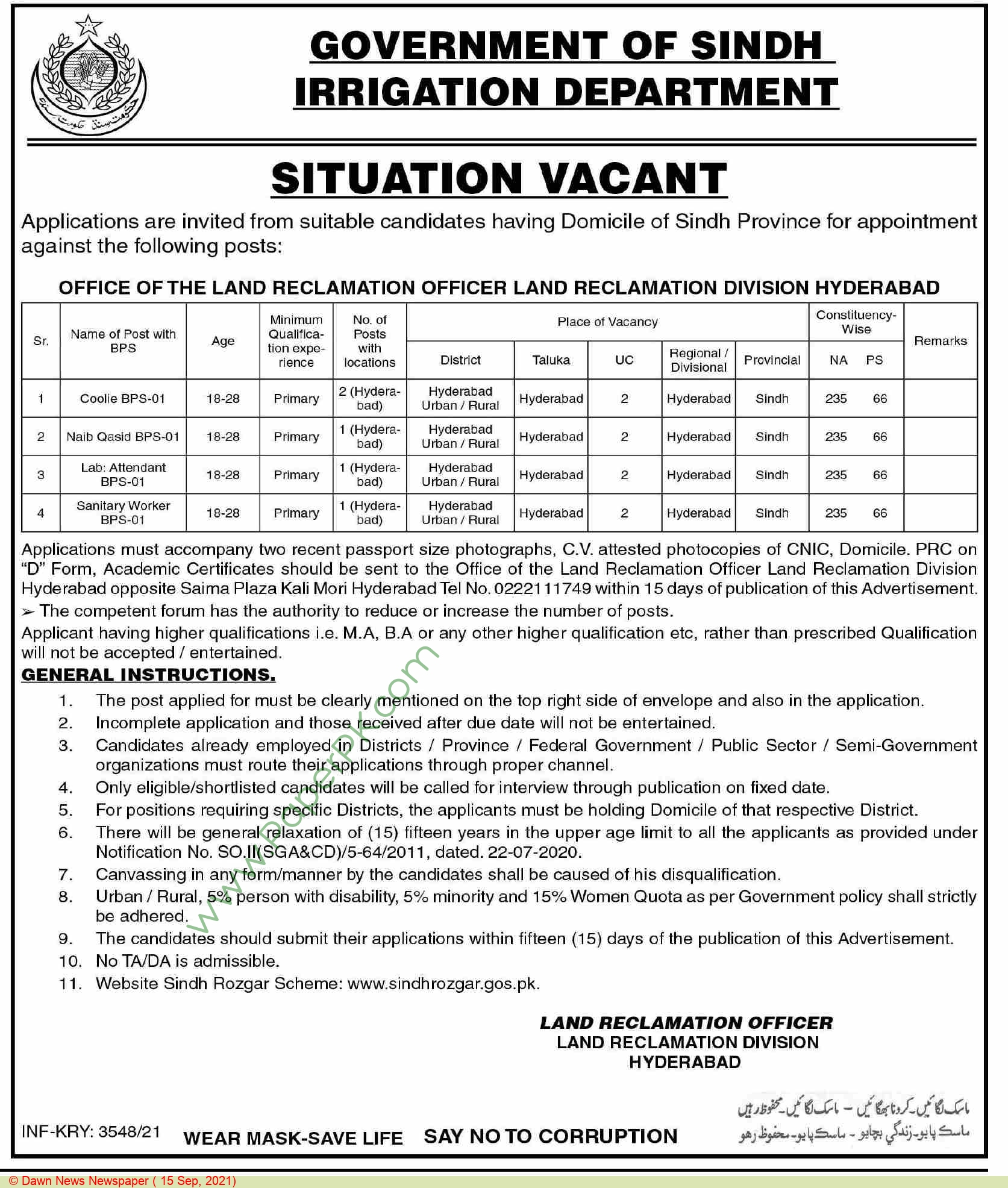Irrigation Department jobs newspaper ad for Naib Qasid in Hyderabad on 2021-09-15