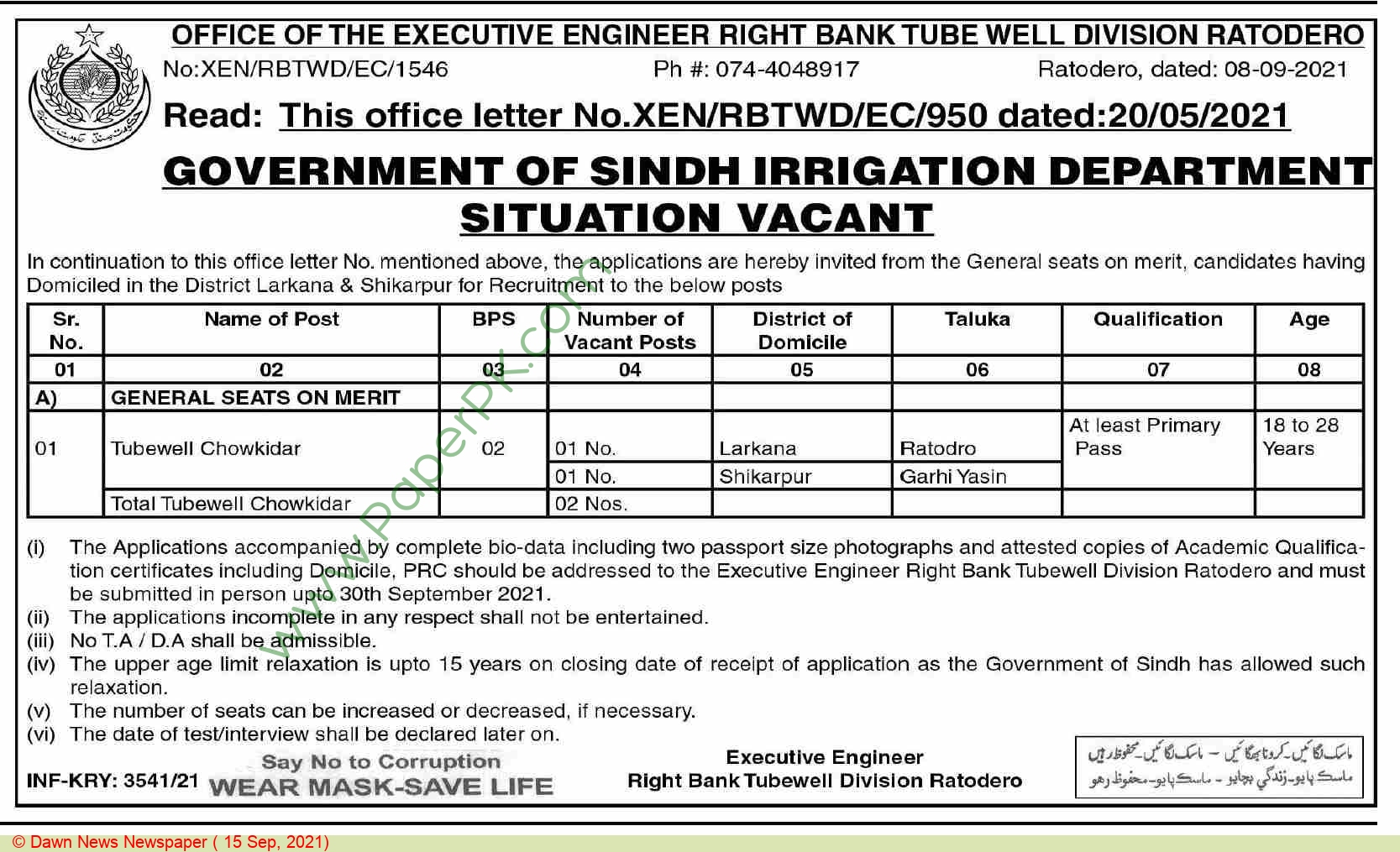 Irrigation Department jobs newspaper ad for Tubewell Chowkidar in Ratodero on 2021-09-15