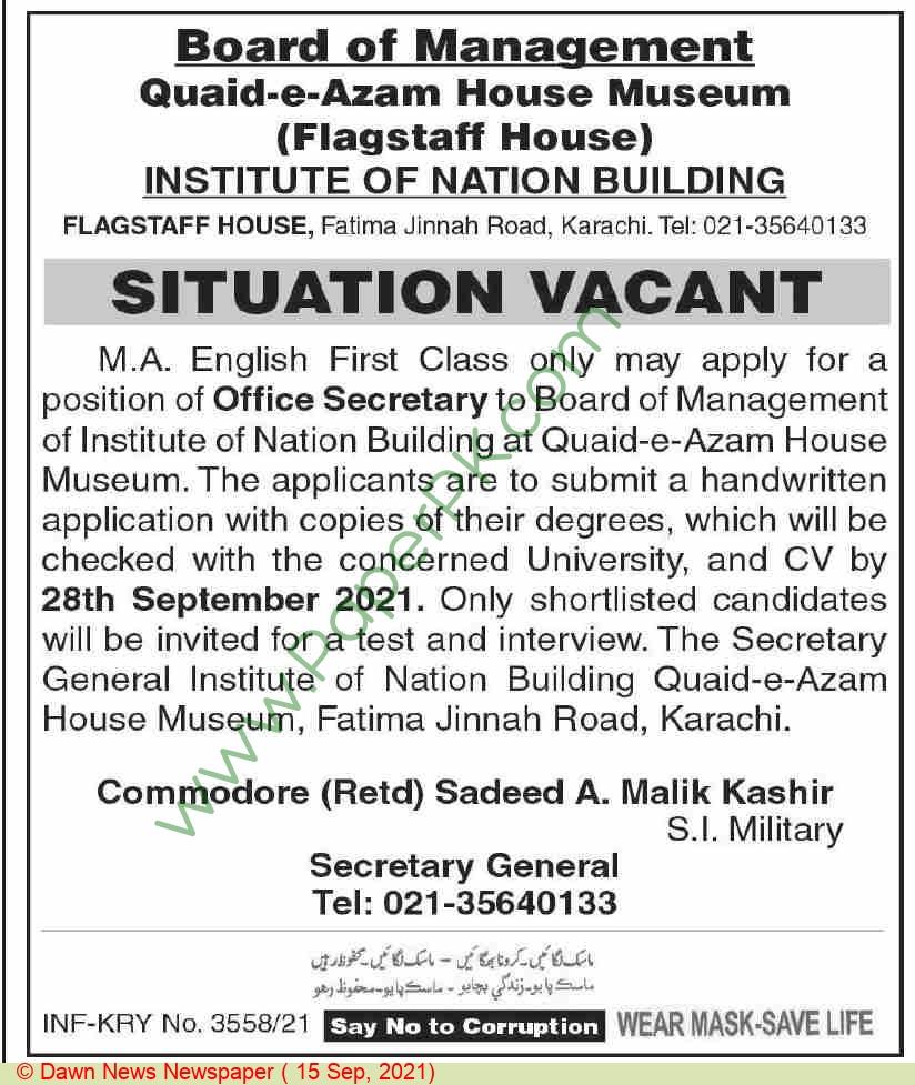 Quaid E Azam House Museum jobs newspaper ad for Office Secretary in Karachi on 2021-09-15