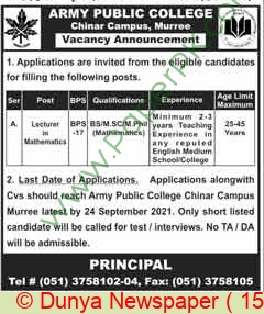 Pakistan Army jobs newspaper ad for Lecturer in Murree on 2021-09-15