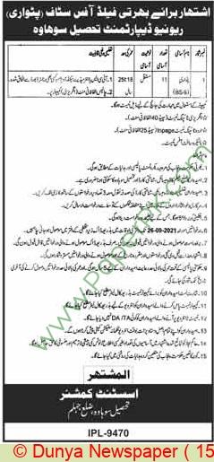 Revenue Department jobs newspaper ad for Patwari in Jhelum on 2021-09-15