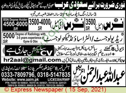 Abdullah Abdul Rehman International Overseas Employment Promoters jobs newspaper ad for Nurse in Rawalpindi on 2021-09-15