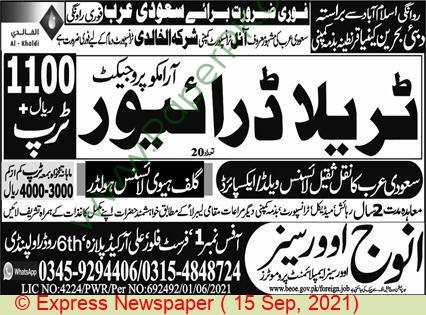 Overseas Jobs jobs newspaper ad for Tralla Driver in Rawalpindi on 2021-09-15