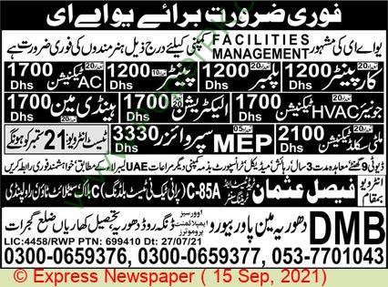 Dhoria Manpower Bureau Overseas Employment Promotors jobs newspaper ad for Painter in Gujrat on 2021-09-15