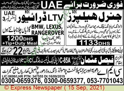 Faisal Usman Trade Test & Training Center jobs newspaper ad for General Helper in Rawalpindi on 2021-09-15