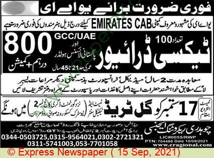 Gul Trade Test & Technical Center jobs newspaper ad for Taxi Driver in Mardan on 2021-09-15