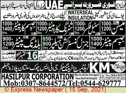 Hasilpur Corporation jobs newspaper ad for Building Painter in Rawalpindi on 2021-09-15