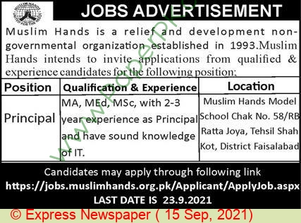 Muslim Hands jobs newspaper ad for Principal in Faisalabad on 2021-09-15