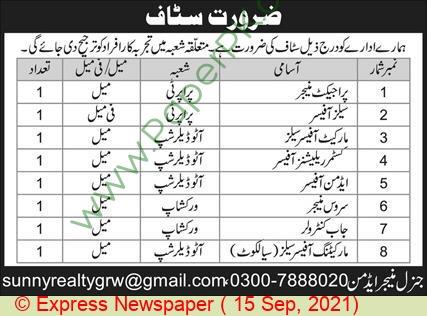 Pakistan Based Company Gujranwala Jobs For Market Sales Officer, Admin Officer advertisemet in newspaper on September 15,2021