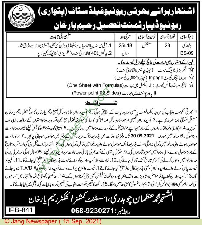 Revenue Department jobs newspaper ad for Patwari in Rahim Yar Khan on 2021-09-15