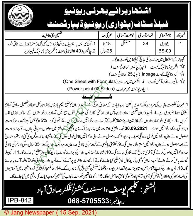 Revenue Department jobs newspaper ad for Patwari in Sadiqabad on 2021-09-15