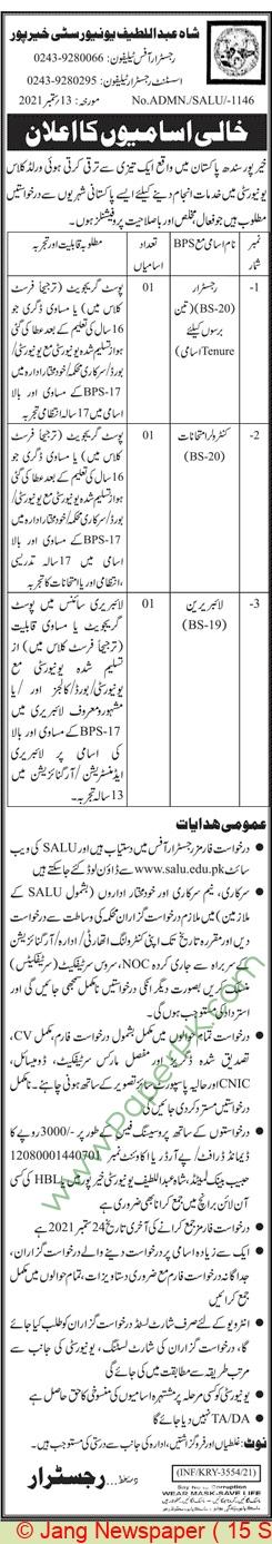 Shah Abdul Latif University Khairpur Jobs For Registrar, Librarian advertisemet in newspaper on September 15,2021