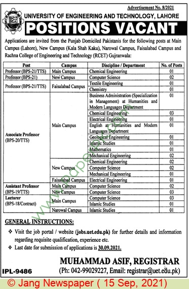 University Of Engineering & Technology jobs newspaper ad for Associate Professor in Lahore on 2021-09-15