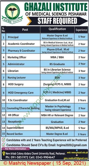 Ghazali Institute Of Medical Sciences jobs newspaper ad for Principal in Peshawar on 2021-09-15