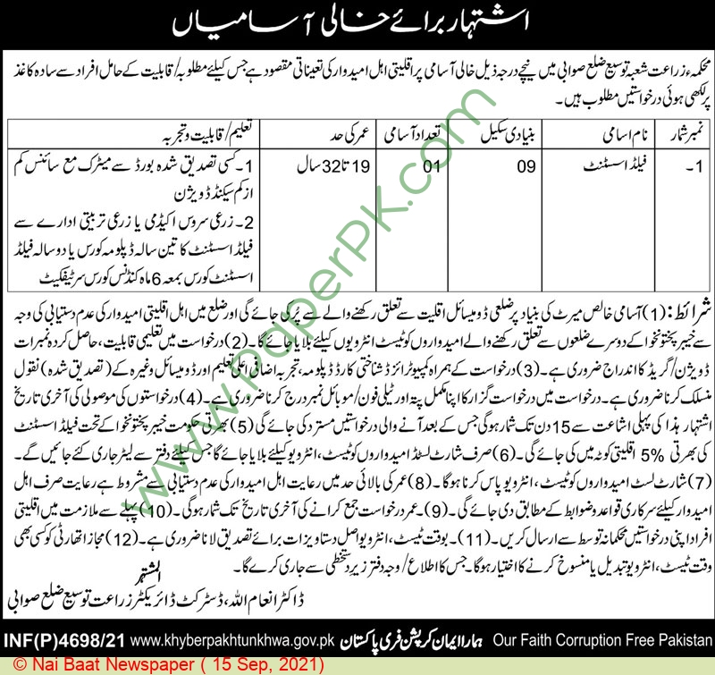 Agriculture Department jobs newspaper ad for Field Assistant in Swabi on 2021-09-15