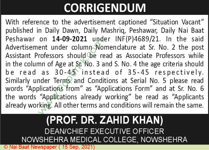 Al Razi Medical College jobs newspaper ad for Assistant Professor in Nowshera on 2021-09-15
