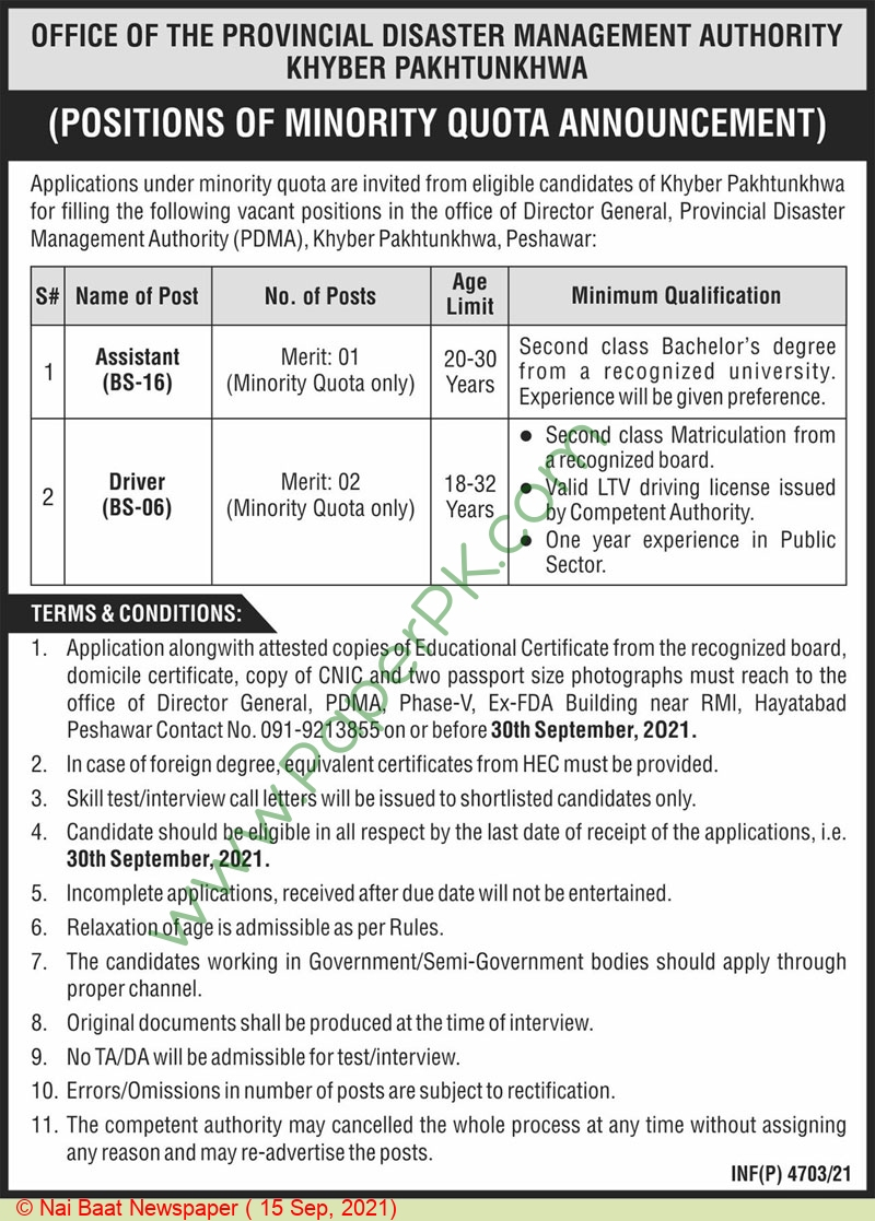 Provincial Disaster Management Authority jobs newspaper ad for Assistant in Peshawar on 2021-09-15