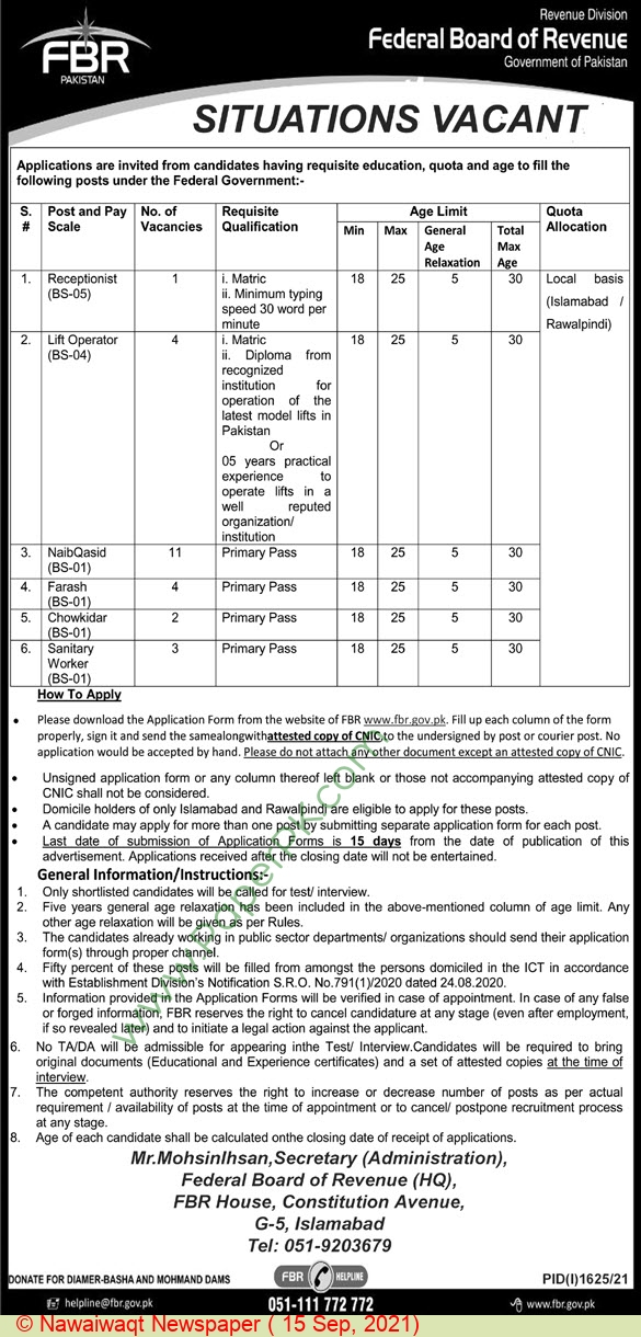 Federal Board Of Revenue jobs newspaper ad for Receptionist in Islamabad on 2021-09-15