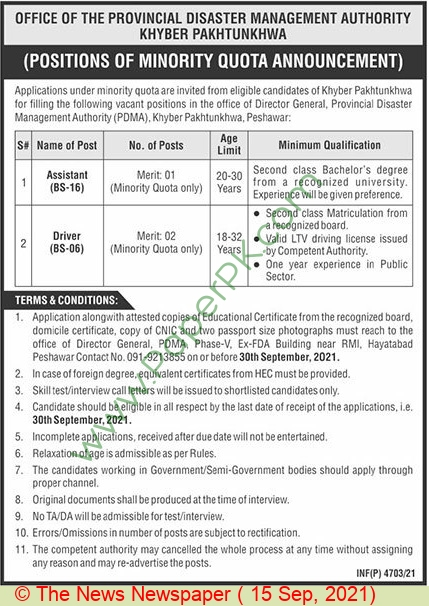 Provincial Disaster Management Authority jobs newspaper ad for Assistant in Lahore on 2021-09-15
