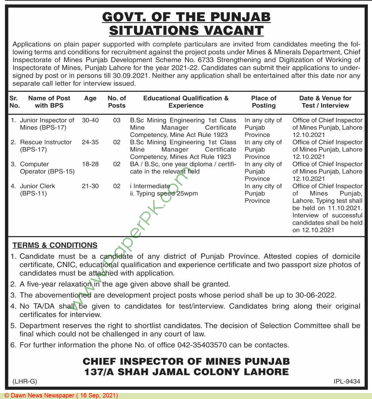 Government Of Punjab Lahore Jobs For Junior Instructor advertisemet in newspaper on September 16,2021