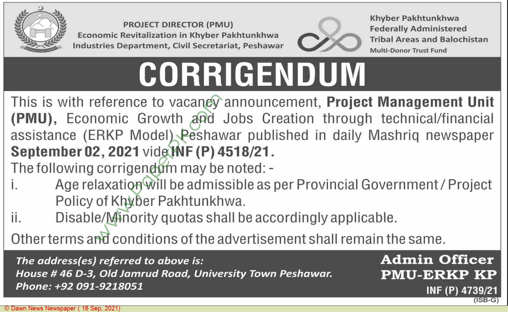 Multi Donor Trust Fund Peshawar Jobs For Staff advertisemet in newspaper on September 16,2021