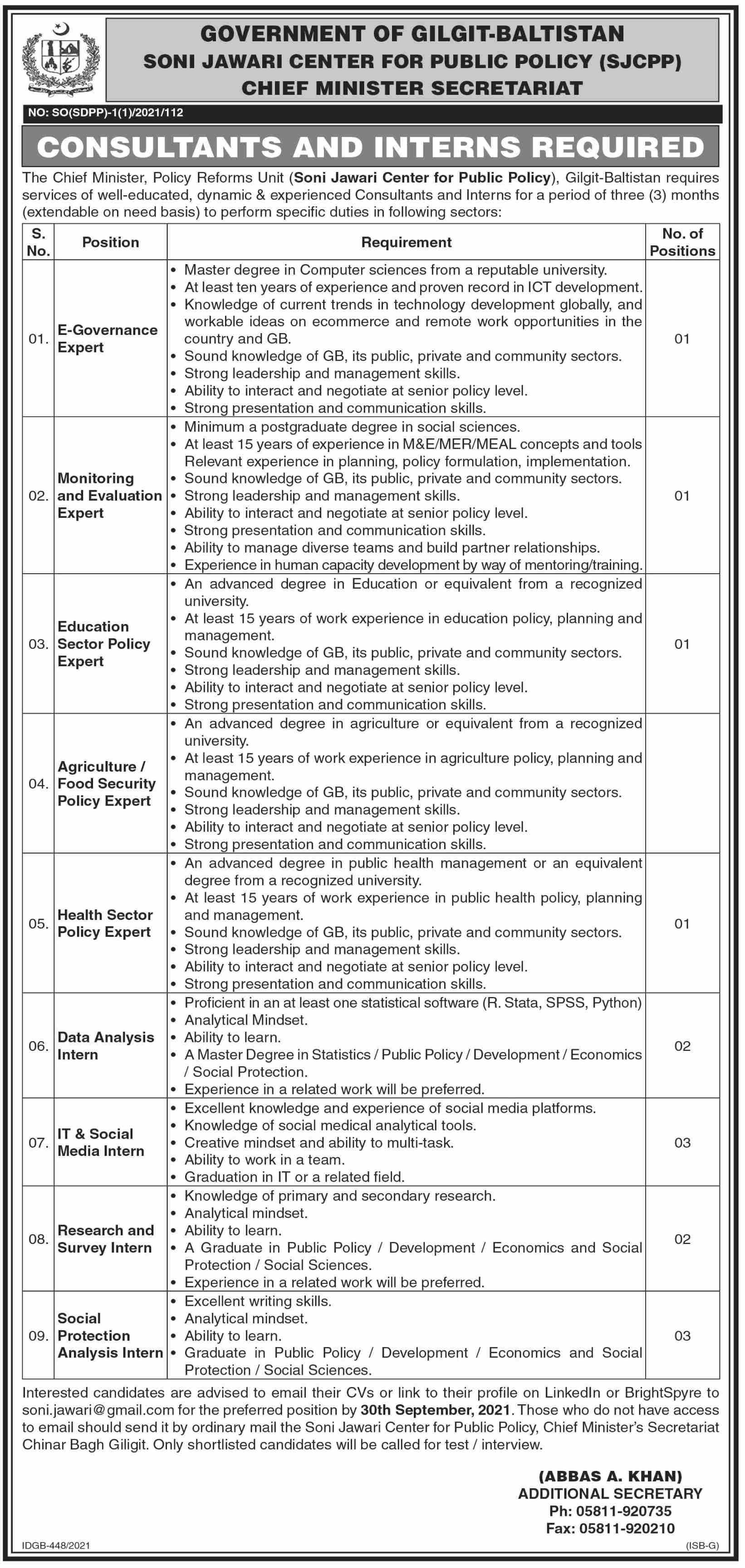 Soni Jawari Center For Public Policy Gilgit Jobs For E Governance Expert, Monitoring & Evaluation Expert, Education Sector Policy Expert advertisemet in newspaper on September 16,2021