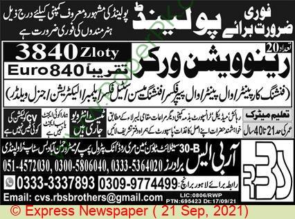 Rbs Brothers Rawalpindi Jobs For Renovation Worker advertisemet in newspaper on September 21,2021
