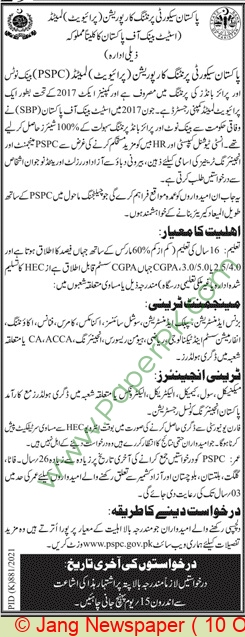 Pakistan Security Printing Corporation Private Limited jobs newspaper ad for Management Trainee in Karachi on 2021-10-10