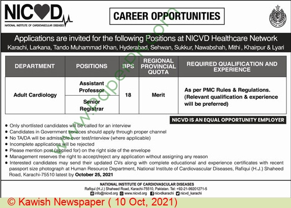 National Institute Of Cardiovascular Diseases jobs newspaper ad for Assistant Professor in Karachi on 2021-10-10