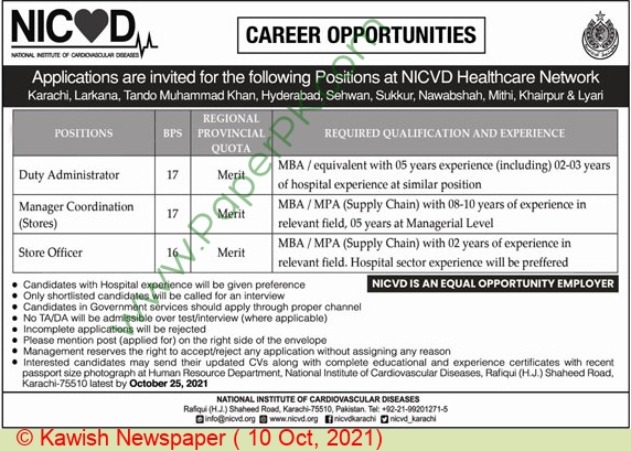 National Institute Of Cardiovascular Diseases jobs newspaper ad for Duty Administrator in Karachi on 2021-10-10