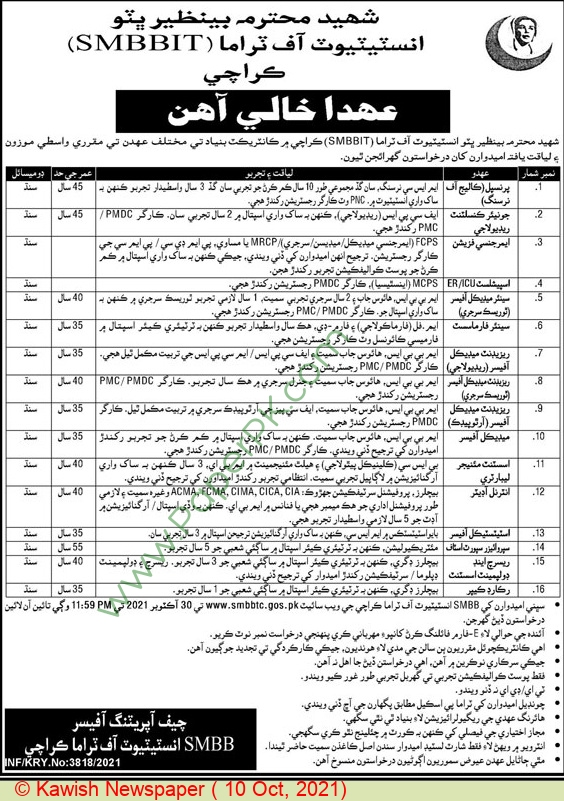 Shaheed Mohtarma Benazir Bhutto Institute Of Trauma jobs newspaper ad for Principal in Karachi on 2021-10-10