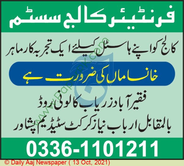 Frontier College System jobs newspaper ad for Cook in Peshawar on 2021-10-13
