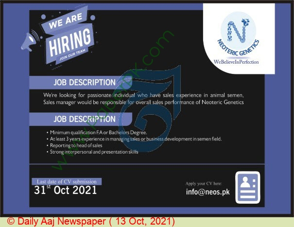 Neoteric Genetics jobs newspaper ad for Sales Manager in Peshawar on 2021-10-13