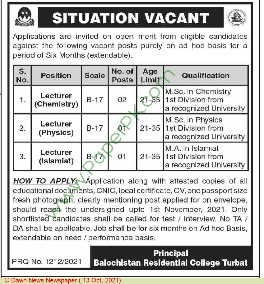 Balochistan Residential College jobs newspaper ad for Lecturer in Turbat on 2021-10-13