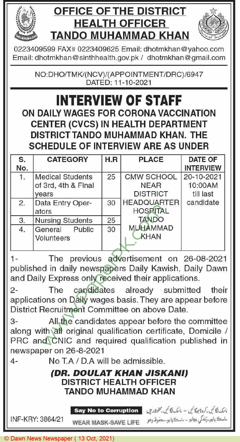 District Health Authority jobs newspaper ad for Medical Student in Tando Muhammad Khan on 2021-10-13