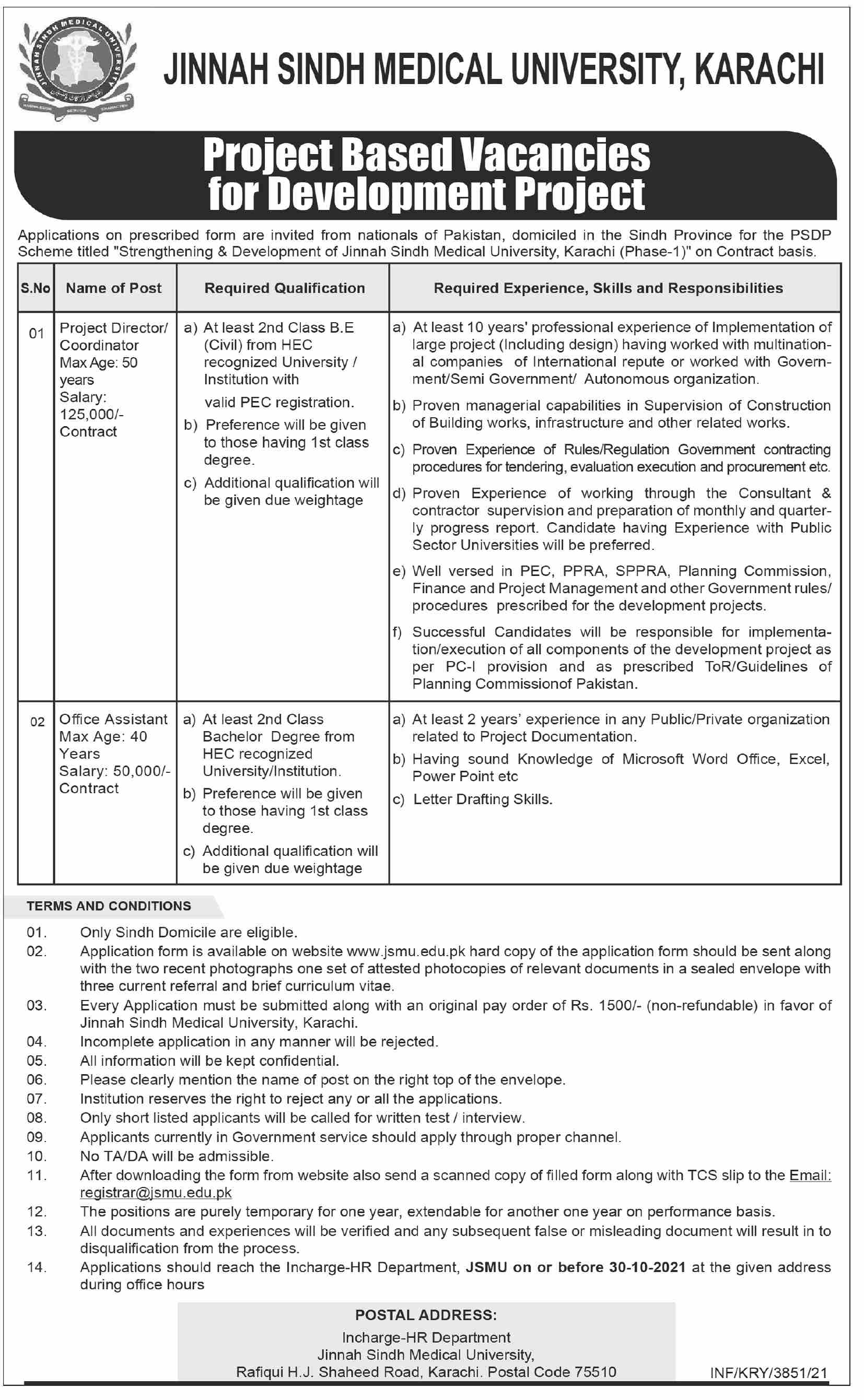 Jinnah Sindh Medical University jobs newspaper ad for Office Assistant in Karachi on 2021-10-13