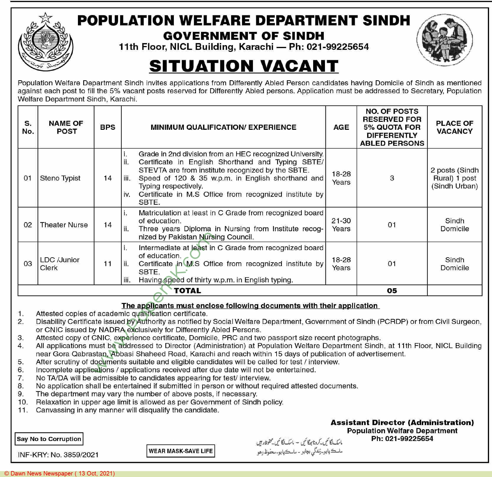 Population Welfare Department jobs newspaper ad for Lower Division Clerk in Karachi on 2021-10-13