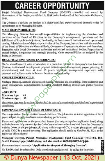 Punjab Municipal Development Fund Company jobs newspaper ad for Managing Director in Lahore on 2021-10-13