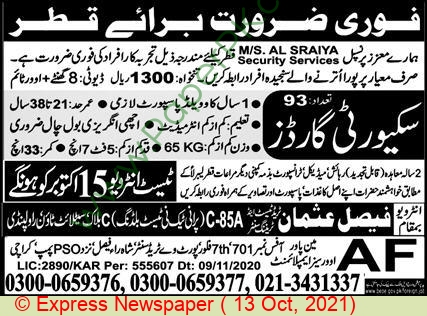 Af Manpower Overseas Employment jobs newspaper ad for Security Guard in Karachi on 2021-10-13